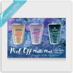 Body Drench Peel Off Multi Mask Gift Set