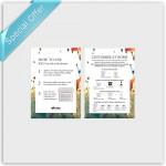 Davines Solu/Sea Salt Scrub Cleanser Consumer Cards (For Intros)